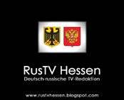 RusTV Hessen