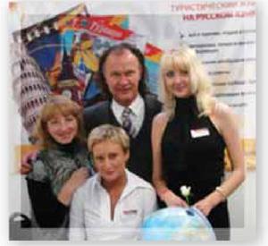 Организатор встречи Джорж Делл и представители журнала «Наше Турбюро »